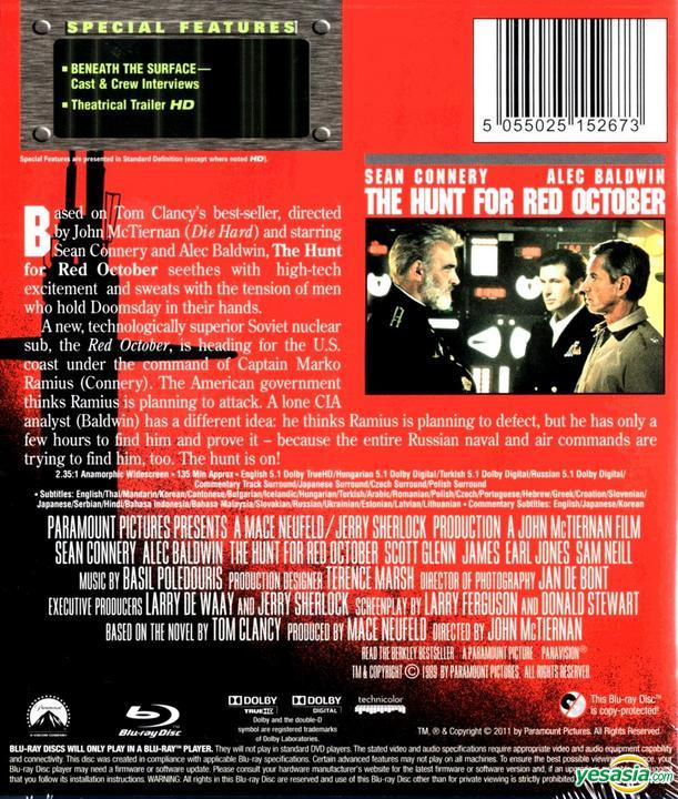 Yesasia The Hunt For Red October 1990 Blu Ray Special Edition Hong Kong Version Blu Ray Sean Connery Alec Baldwin Paramou Nt Hk Western World Movies Videos Free Shipping
