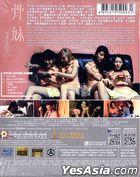 Sisterhood (2017) (Blu-ray) (Hong Kong Version)