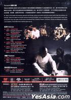 怪談電影撩鬼 (2012) (DVD) (香港版)
