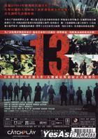 Thirteen Assassins (2010) (DVD) (Taiwan Version)