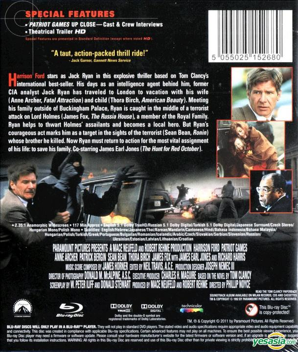 Yesasia Patriot Games 1992 Blu Ray Special Edition Hong Kong Version Blu Ray Sean Bean Harrison Ford Paramount Digital Entertainment Western World Movies Videos Free Shipping