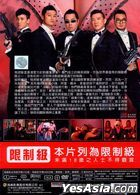 飛虎出征 (2013) (DVD) (台灣版)