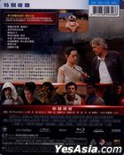 Star Wars: Episode VII - The Force Awakens (2015) (Blu-ray) (2-Disc Edition) (Taiwan Version)
