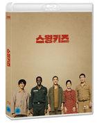 Swing Kids (Blu-ray) (Korea Version)