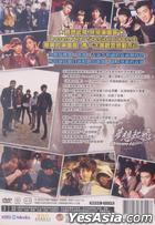 Dream High Special Concert (DVD) (Taiwan Version)