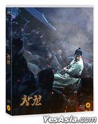 Rampant (Blu-ray) (Korea Version)