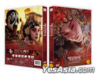 Farewell My Concubine (DVD) (Korea Version)