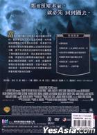Harry Potter And The Half-Blood Prince (DVD) (2-Disc Limited Edition) (Taiwan Version)