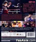 100 Yen Love (2015) (Blu-ray) (English Subtitled) (Hong Kong Version)