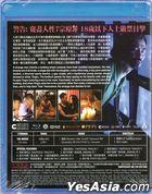 The Tenants Downstairs (2016) (Blu-ray) (Hong Kong Version)