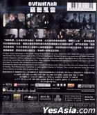 Overheard (2009) (Blu-ray) (Hong Kong Version)
