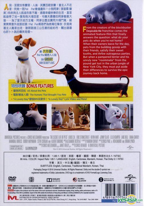 Yesasia The Secret Life Of Pets 2016 Dvd Hong Kong Version Dvd Yarrow Cheney Chris Renaud Intercontinental Video Hk Western World Movies Videos Free Shipping