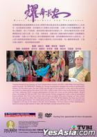 House Of Harmony And Vengeance (DVD) (End) (English Subtitled) (TVB Drama) (US Version)