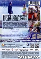 My Tomorrow, Your Yesterday (2016) (DVD) (English Subtitled) (Hong Kong Version)