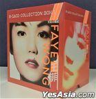 王菲.天后の戰紀 8-SACD Collection Box 1 (附海報) (限量編號版)