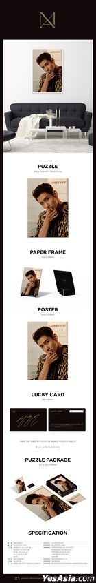 TVXQ!: Max Chang Min - Puzzle Package (Limited Edition)