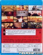 Kizumonogatari Part 1: Tekketsu (Blu-ray) (Hong Kong Version)