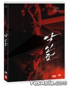 The Gangster, The Cop, The Devil (DVD) (Korea Version)