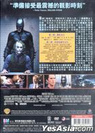 The Dark Knight (2008) (DVD) (Two-Disc Special Edition) (Taiwan Version)