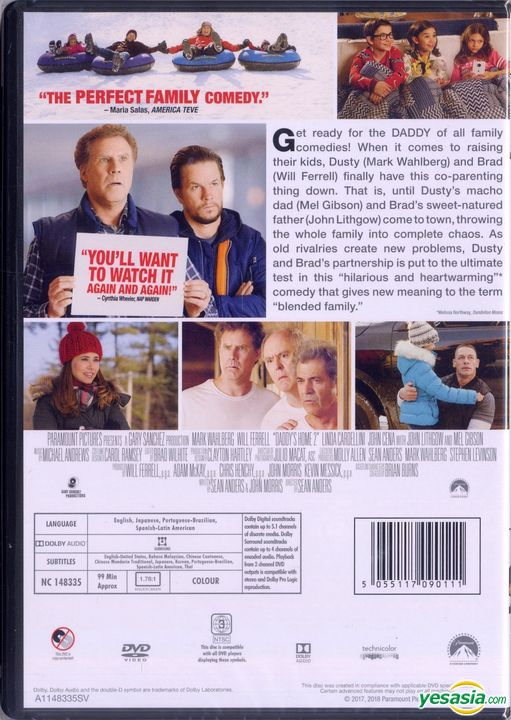 Yesasia Daddy S Home 2 2017 Dvd Hong Kong Version Dvd Mel Gibson Will Ferrell Intercontinental Video Hk Western World Movies Videos Free Shipping North America Site