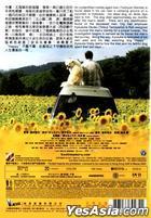 Star Watching Dog (DVD) (English Subtitled) (Hong Kong Version)