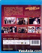 A Beautiful Moment (2018) (Blu-ray) (Hong Kong Version)