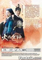 Goddess of Fire (DVD) (End) (Multi-audio) (English Subtitled) (MBC TV Drama) (Singapore Version)