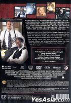 Se7en (1995) (DVD) (Deltamac Version) (Hong Kong Version)