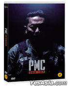 Take Point (DVD) (Korea Version)