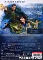 Monk Comes Down the Mountain (2015) (DVD-9) (China Version)