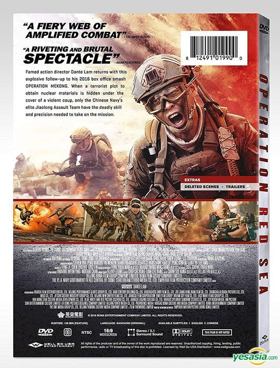 Yesasia Image Gallery Operation Red Sea 2018 Dvd Us Version