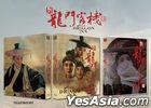 Dragon Inn (1992) (Blu-ray) (Full Slip Limited Edition) (Korea Version)