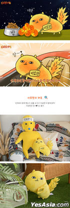 New Journey to the West - Mimyohan Cushion Doll (45cm)