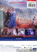Frozen II (2019) (DVD) (Taiwan Version)