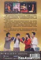 The Queen Returns (DVD) (End) (Multi-audio) (KBS TV Drama) (Taiwan Version)