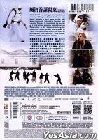 Wind River (2017) (DVD) (Hong Kong Version)