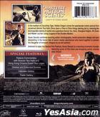 Seven Swords (2005) (Blu-ray) (US Version)