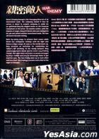 Dear Enemy (2011) (DVD) (Hong Kong Version)