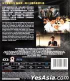 Man Of Vendetta (Blu-ray) (Hong Kong Version)
