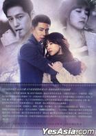 That Winter, The Wind Blows (DVD) (End) (Multi-audio) (SBS TV Drama) (Taiwan Version)