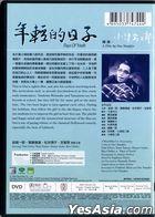 Days Of Youth (1929) (DVD) (Hong Kong Version)