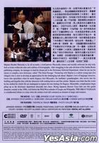 字裡人間 (2013) (DVD) (香港版)