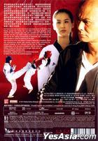 High Kickers (2013) (DVD) (Hong Kong Version)