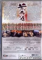 Once Upon A Time In China (1991) (DVD) (Remastered Edition) (Hong Kong Version)