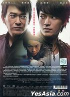 Second Chance (2014) (DVD) (Taiwan Version)