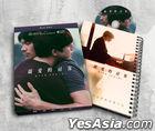 Dear Tenant (2020) (Blu-ray) (Collector's Edition) (Hong Kong Version)