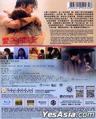 愛,不由自主 (2017) (Blu-ray) (香港版)