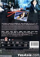 Unfair The Answer (2011) (DVD) (English Subtitled) (Hong Kong Version)