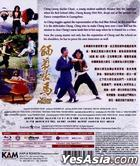 The Young Master (1980) (Blu-ray) (Hong Kong Version)