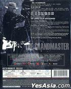 一代宗師 (2013) (Blu-ray) (2018再版) (香港版)